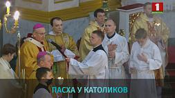 Светлый праздник Воскресения Христова отмечают сегодня католики и протестанты