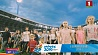 "На стадионе ""Динамо"" сегодня состоится церемония открытия II Европейских игр  На стадыёне ""Дынама"" сёння адбудзецца цырымонія адкрыцця II Еўрапейскіх гульняў  Opening ceremony of 2nd European Games to be held today at Dinamo Stadium"