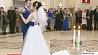 В Слуцке сегодня открыт новый Дворец бракосочетаний У Слуцку сёння адкрыты новы Палац шлюбаў