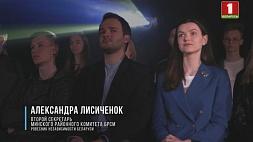 """Проект """"Ровесники независимости"""" Праект """"Аднагодкі незалежнасці"""""""