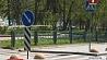 Стратегия безопасности дорожного движения будет реализована по всей Беларуси Стратэгія бяспекі дарожнага руху будзе рэалізавана па ўсёй Беларусі