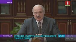Президент: Мы хотим, чтобы в регионе и Европе в целом был мир    Прэзідэнт: Мы хочам, каб у рэгіёне і Еўропе ў цэлым быў мір President: We look forward to peace in Europe