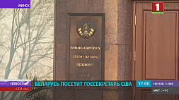 4 января Беларусь посетит госсекретарь США  4 студзеня Беларусь наведае дзяржсакратар ЗША US State Secretary to visit Belarus