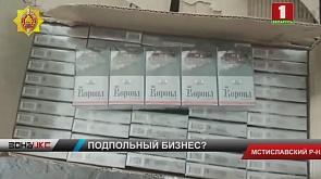 Житель Бобруйска пытался провезти через границу почти 20 тысяч пачек сигарет