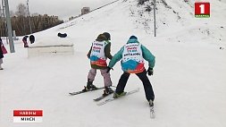 В Минске детей с особенностями развития учат кататься на лыжах  У Мінску дзетак з асаблівасцямі развіцця вучаць катацца на лыжах