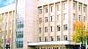 60 лет со дня основания отмечает Белорусский государственный университет транспорта 60 гадоў з дня ўтварэння адзначае Беларускі дзяржаўны ўніверсітэт транспарту