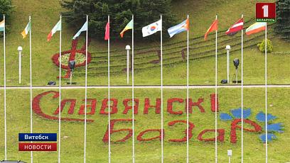 В рамках Дня молодежи в Витебске проходит фестиваль молодежных субкультур и здорового образа жизни