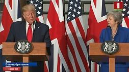 """Трамп и Мэй заключат """"особый"""" договор сразу после выхода Лондона из ЕС"""
