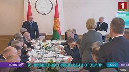 Президент: интересы людей во главе угла любой реформы  Прэзідэнт: інтарэсы людзей у аснове любой рэформы Meeting on development of agriculture held in Vitebsk