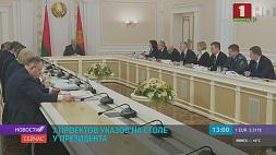 Семь проектов указов на столе у Президента Сем праектаў указаў на стале ў Прэзідэнта