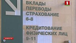 """""""Беларусбанк"""" возобновил кредитование физлиц на покупку недвижимости у застройщиков """"Беларусбанк"""" аднавіў крэдытаванне фізасоб на пакупку нерухомасці ў забудоўшчыкаў"""