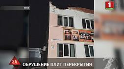 В Лоеве едва не рухнуло здание, в котором проводили ремонт