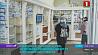 Министерство здравоохранения установило нормы на продажу некоторых медицинских товаров  Міністэрства аховы здароўя ўстанавіла нормы на продаж некаторых медыцынскіх тавараў