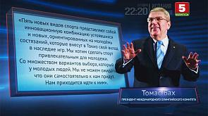 Кикнадзе. Мнение (11.11.2019)