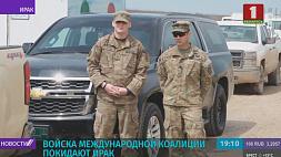 США передали Вооруженным силам Ирака военную базу около Мосула ЗША перадалі Узброеным сілам Ірака ваенную базу каля Масула