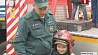 В столице открылась первая группа маленьких спасателей У сталіцы адкрылася першая група маленькіх ратавальнікаў