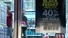 """Сегодня всемирная """"черная пятница"""" Сёння сусветная """"чорная пятніца"""" Black Friday 2017 kicks off globally"""