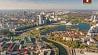 The Times включило Минск в список тридцати городов, которые стоит посетить туристам  The Times уключыла Мінск у спіс трыццаці гарадоў, якія варта наведаць турыстам  The Times includes Minsk in top 30 best cities for tourists