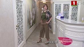 До/После: Наталья Бодяко