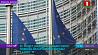 ЕС может выделить финансовую помощь Беларуси для борьбы с СOVID-19  ЕС можа вылучыць фінансавую дапамогу Беларусі для барацьбы з СOVID-19