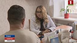 В Минской области становится больше врачей общей практики У Мінскай вобласці становіцца больш урачоў агульнай практыкі