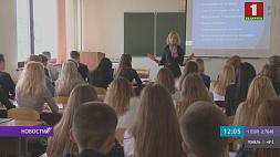 Почти все белорусские вузы сегодня начали работу по новому расписанию Амаль усе беларускія ВНУ сёння пачалі працаваць паводле новага раскладу