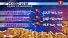 Минская область держит высокий темп уборочной Мінская вобласць трымае высокі тэмп уборачнай Minsk region keeps high rate of harvesting