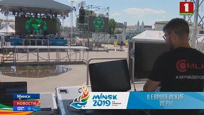 В Минске фан-зоны также станут местом большого спортивного праздника