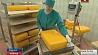 Предприятие по выпуску бифидопродуктов для детей в Березино расширяет свой ассортимент Прадпрыемства па выпуску біфідапрадуктаў для дзяцей у Беразіне пашырае свой асартымент