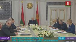 Взвешенный подход. Президент провел совещание по вопросам амнистии и помилования лиц, осужденных за наркотики