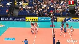 Ключевые матчи за выход в финал четырех Золотой волейбольной Евролиги проведут сегодня наши национальные сборные Ключавыя матчы за выхад у фінал чатырох Залатой валейбольнай Еўралігі правядуць сёння нашы нацыянальныя зборныя
