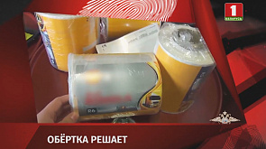 Зона Х. Вечерний выпуск (23.03.2020)