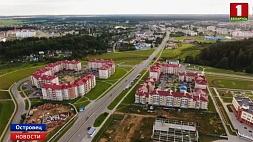 Статус Всебелорусской молодежной стройки присвоен возводящимся социальным объектам в Островце Статус Усебеларускай моладзевай будоўлі прысвоены сацыяльным аб'ектам, якія ўзводзяцца ў Астраўцы Status of All-Belarusian Youth Construction assigned to new social facilities in Ostrovets