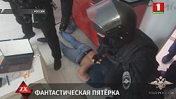 В Петербурге полицейские задержали подозреваемых в кражах с банковских счетов