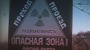 """Второй фильм """"Чернобыль"""""""