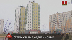 Рабочую, но опасную схему решила провернуть 44-летняя жительница Хойников
