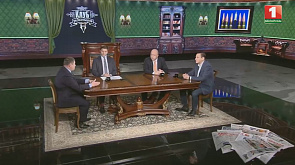 Тема обсуждения: Коронавирус в Беларуси