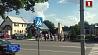 В Заславле  завершена спецоперация по освобождению заложницы в отделении банка У Заслаўі  завяршылася спецаперацыя па вызваленні заложніцы ў аддзяленні банка