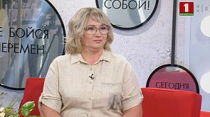 Женщина большого города - Ольга Колмакова