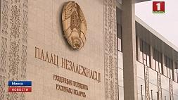 Александр Лукашенко завтра проведет переговоры с президентом Зимбабве Аляксандр Лукашэнка заўтра правядзе перамовы з прэзідэнтам Зімбабвэ  Alexander Lukashenko to hold talks with President of Zimbabwe tomorrow