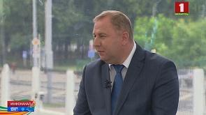 Заместитель мэра Минска о белорусском гостеприимстве