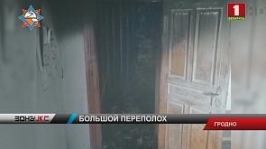 Почти сотня человек эвакуирована из здания Гроднооблгаза
