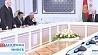 Президент провел совещание по строительству в столичном регионе Прэзідэнт правёў нараду па будаўніцтве ў сталічным рэгіёне