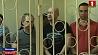 В Могилеве вынесен приговор сотрудникам таможни и их подельникам У Магілёве вынесены прыгавор супрацоўнікам мытні і іх памагатым