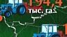 В Беларуси к своему завершению подходит посевная кампания У Беларусі да свайго завяршэння падыходзіць пасяўная кампанія