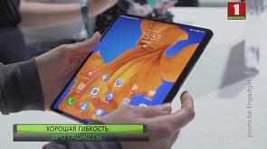 Новый сгибающийся смартфон от Huawei