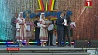 Город шахтеров Солигорск отмечает 60-летний юбилей  Горад шахцёраў Салігорск адзначае 60-гадовы юбілей