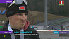 В Раубичах сегодня пройдут два спринта финального этапа Кубка IBU