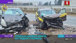 Серьезная авария в Минске: пострадали два человека Сур'ёзная аварыя ў Мінску: пацярпелі два чалавекі
