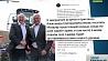 Визит Александра Лукашенко в Молдову стал центральным медийным событием этой страны Візіт Аляксандра Лукашэнкі ў Малдову стаў цэнтральнай медыйнай падзеяй гэтай краіны Visit of Alexander Lukashenko to Moldova becomes central media event of this country
